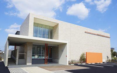 医療法人 庄野歯科診療所 庄野歯科インプラントセンター
