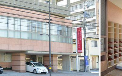 デンタルステーション宮脇町歯科医院