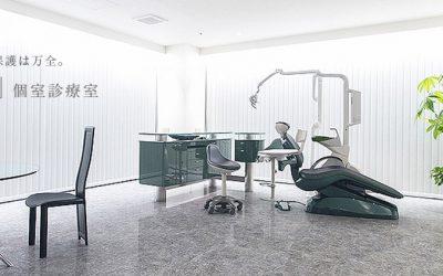 新港イトセ歯科・インプラントセンター