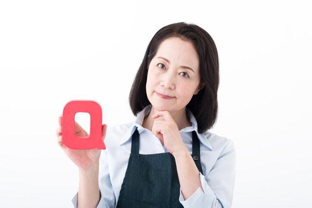 給湯器についての疑問がある主婦