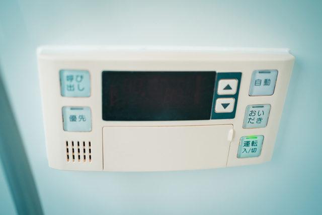 給湯器のリモコンの種類と機能、選び方を解説