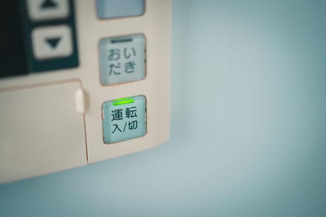 給湯器の電源はつけっぱなし・都度消しのどちらがお得?待機電力を小さくする方法なども紹介