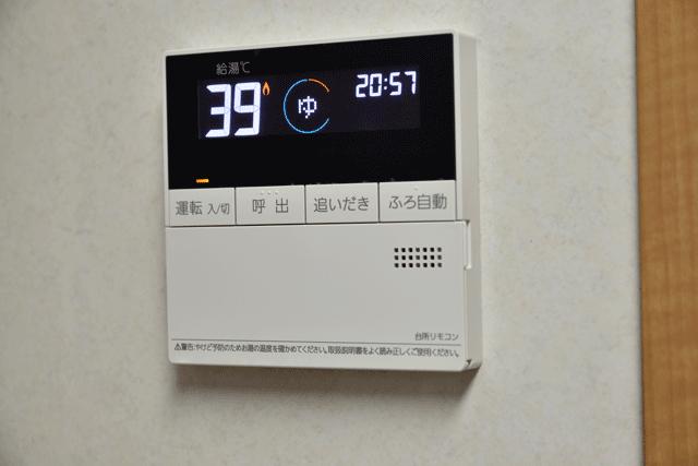 給湯器のオート・フルオートの違いは?機能と利用シーンを解説